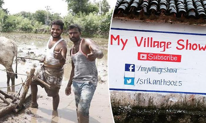 TeluguStop.com - ఒక వీడియో తో వరల్డ్ ఫేమస్ ఐనా పల్లెటూరి కుర్రోళ్లు ..ఎంతో మందికి ఆదర్శము …ఎలానో చూడండి-Breaking/Featured News Slide-Telugu Tollywood Photo Image