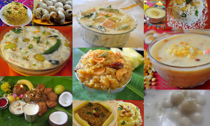 What Is The Mean By Naivedyam And Favorite Foods Of Gods-TeluguStop.com