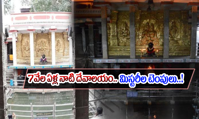 7000 Year Older Mysterious Temples-TeluguStop.com