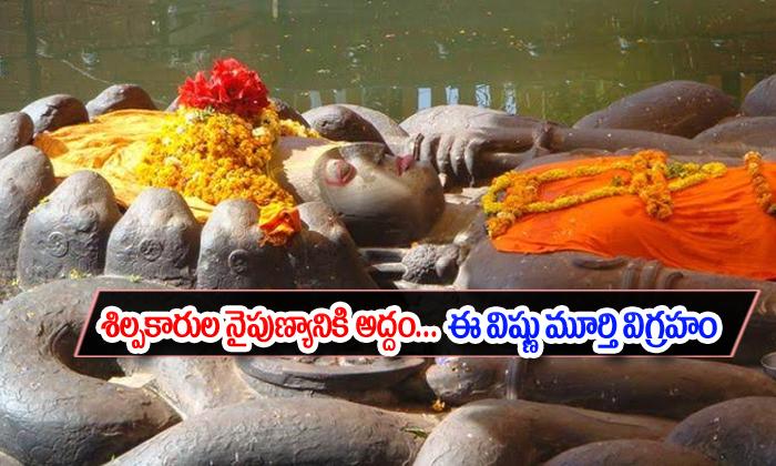 Sleeping Floating Vishnu Shiva Underneath Budha Nikantha Tepmle-TeluguStop.com