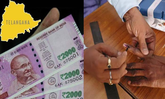Betting In Telangana About Telangana Polls-TeluguStop.com