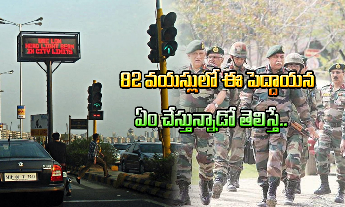 TeluguStop.com - 82 Years Old Retired Army Man Controlled Traffic On Bangalore Roads