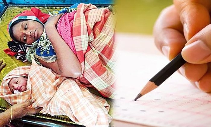 Pregnant Women Attend Dsc Exam Blessed A Baby Boy-TeluguStop.com