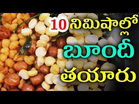 Telugu Recipes Andhra Vantalu Videos Online Pics,Images Online Photo,Image,Pics