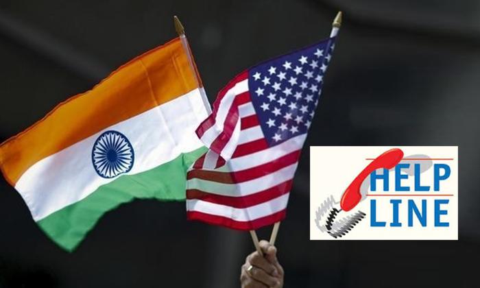 Indian Embassy Opens Helpline For Us Arrested Indian Students-TeluguStop.com