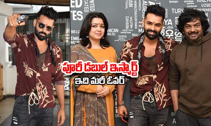 Puri Jagannadh And Ram Movie Title Is Double Ismart-TeluguStop.com
