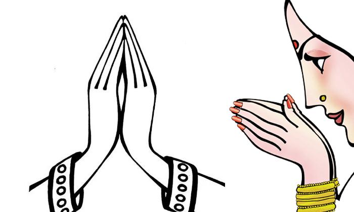 What Is The Meaning And The Benefits Of Namaskar-మన నమస్కారంకు ఎంత గొప్ప శక్తి ఉందో తెలుసా…. శాస్త్రవేత్తల పరిశోదనలో ఆసక్తికర అంశం వెల్లడి-General-Telugu-Telugu Tollywood Photo Image-TeluguStop.com