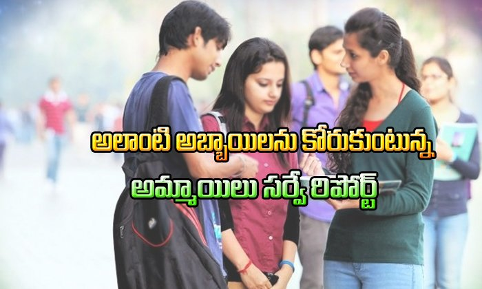 TeluguStop.com - Women Really Are More Attracted To Men Who Make Them Laugh Study University