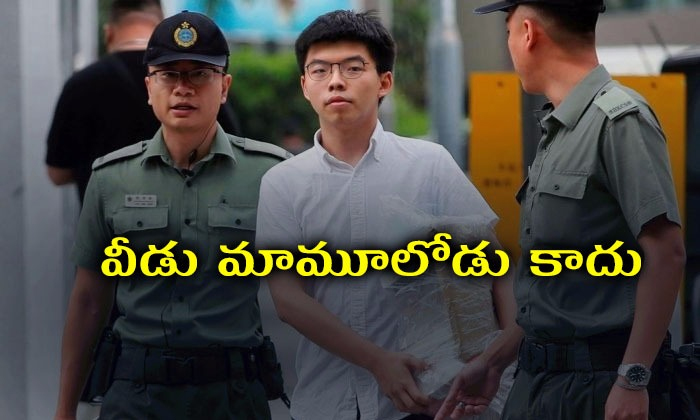 Tstop2 Hong Kong Activist Joshua Wong Is 22 Years Young Boy-ఆదర్శం : దేశం మొత్తాన్ని కదిలించి, ప్రపంచాన్నే తనవైపు తిప్పుకున్న 22 ఏళ్ల కుర్రాడు-General-Telugu-Telugu Tollywood Photo Image-TeluguStop.com