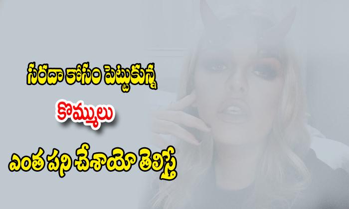 A Makeup Artist Panics After Prettylittlething Devil-TeluguStop.com