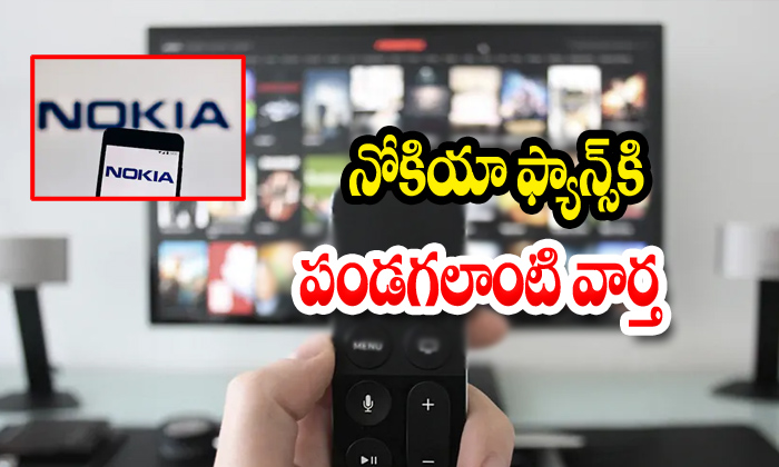 Good Update From Nokia For Nokia Customers-TeluguStop.com