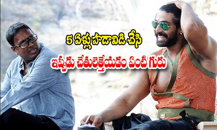 Gunasekaran Wants Tostop Hiranya Kasipa Movie With Rana-TeluguStop.com
