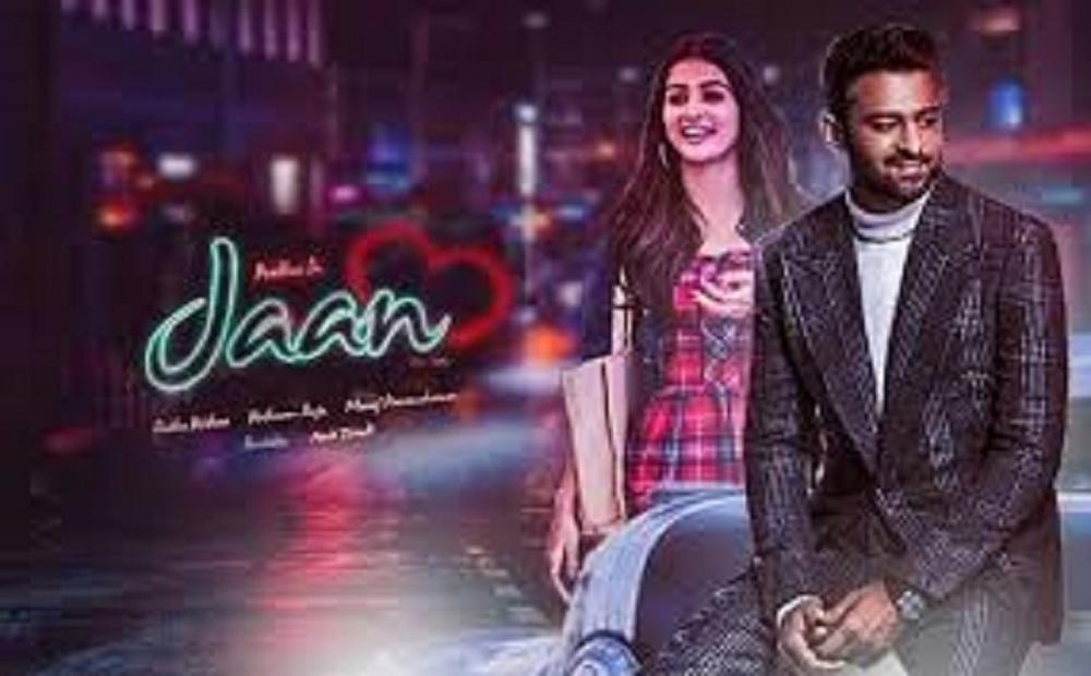 Telugu Hero Prabhas, Jaan Movie, Jaan Movie Makers, Prabhas Next Movie, Tollywood Box Office, Tollywood Gossips-