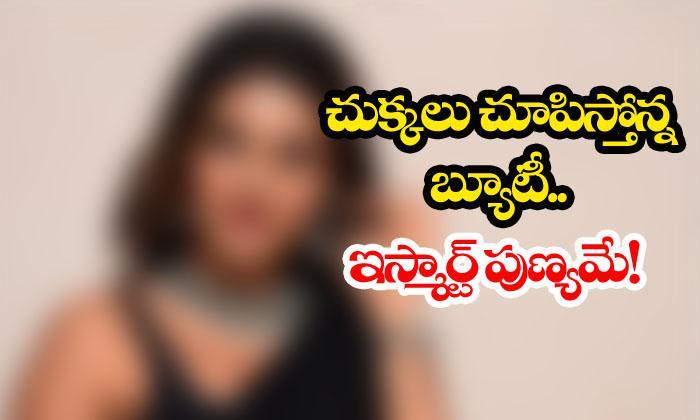 Ismart Heroine Asking Shocking Remuneration-TeluguStop.com