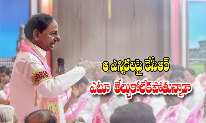 Kcr Thinking About Muncipal Elections-TeluguStop.com