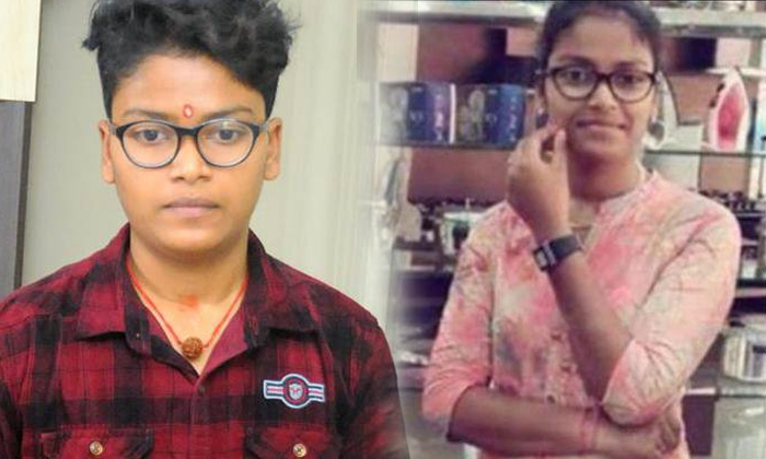 Woman Undergoes Gender Change Operation For Girlfriend-TeluguStop.com