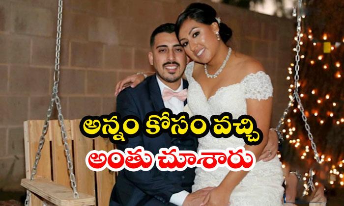 California Wedding Crashers Killed Groom-TeluguStop.com