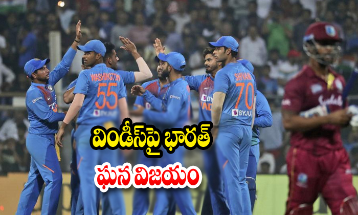 India Won The Match-TeluguStop.com