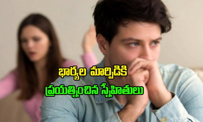 Do You Know Where The Culture Of Wife Conversion Started In The Country-TeluguStop.com
