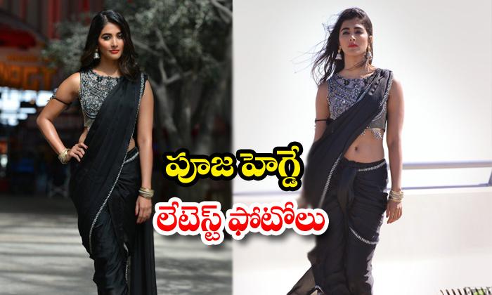 Pooja Hegde Latest Photos-TeluguStop.com