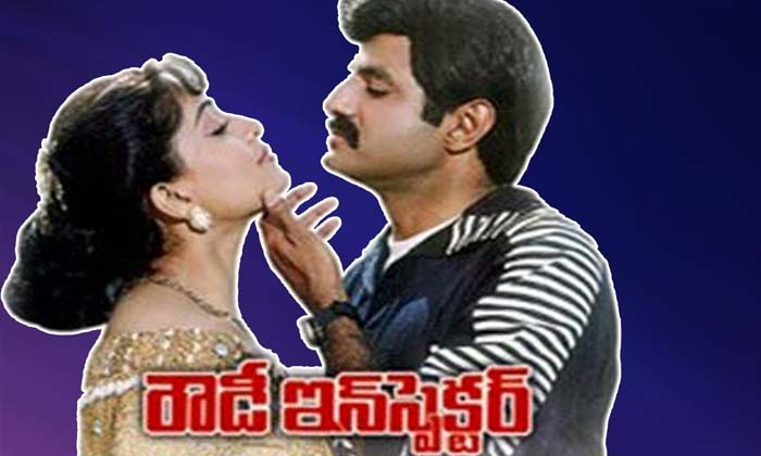 Telugu Balakrishna, Unknown Facts About Vijay Shanthi Rowdy Inspector Movie, Unknown Facts About Vijayshanthi Rowdy Inspector Movie, Vijay Shanthi, Vijay Shanthi Rowdy Inspector Movie, Vijayashanthi, Vijayashanti Fight Scenes, Vijayshanthi-Telugu Stop Exclusive Top Stories