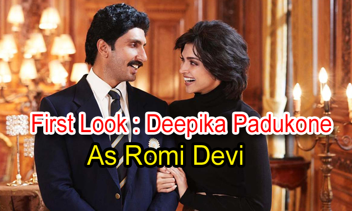 Romi Devi