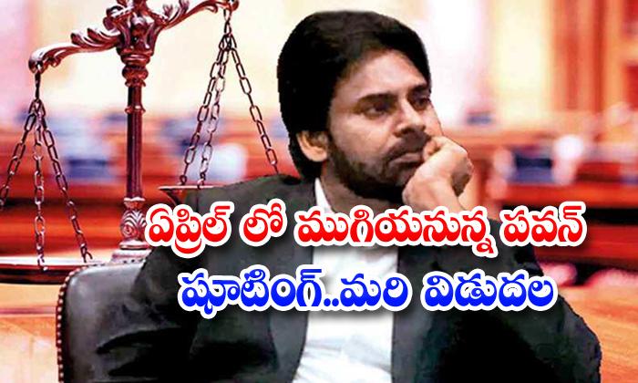 Pawan Kalyan Lawyer Saab Movie Shooting Update-TeluguStop.com