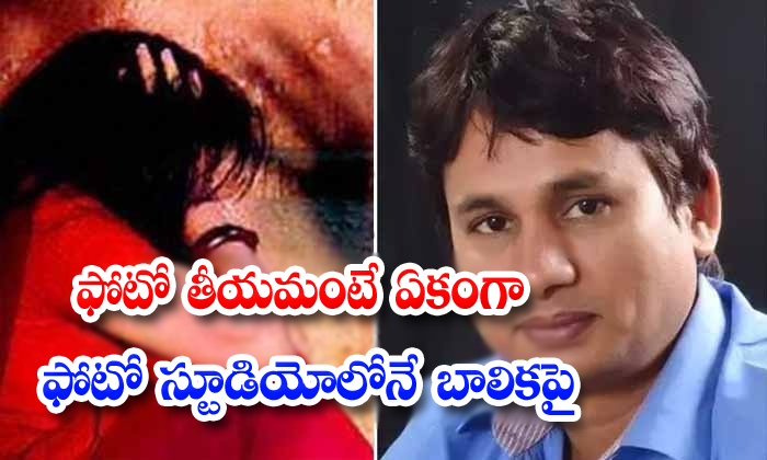 Men Arrested For Misbehaviour With Minor Girl In Hyderabad-TeluguStop.com