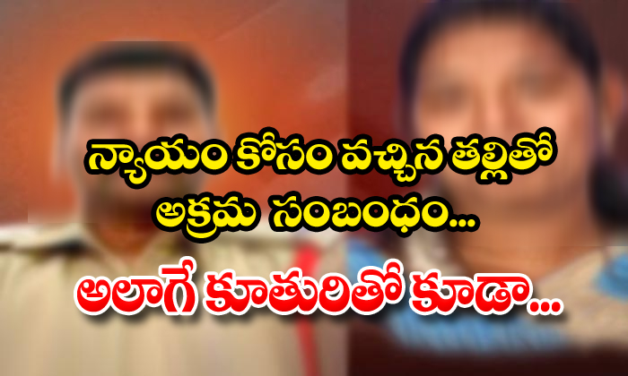 Police Department Series On Sub Inspector In Hyderabad-TeluguStop.com