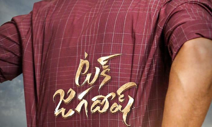Nani Extreme New Look In Tuck Jagadish-TeluguStop.com