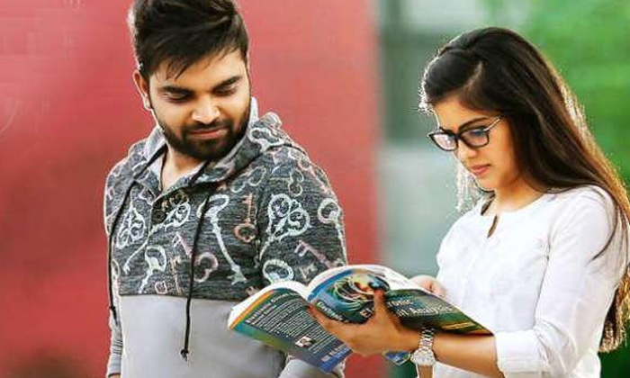 Pradeep 30 Rojullo Preminchadam Ela Magadheera-TeluguStop.com