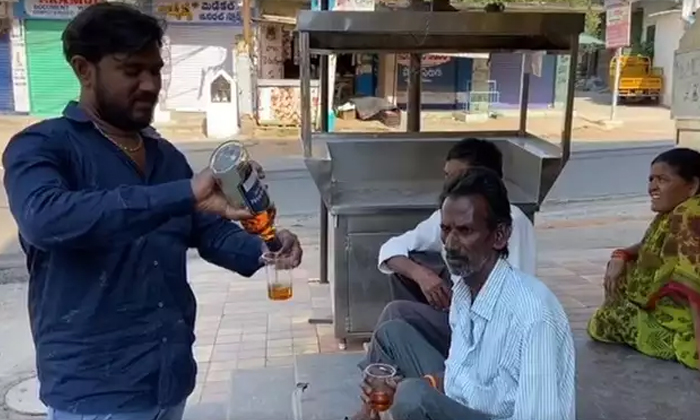 Young Man Who Donated Alcohol During Lock Down-TeluguStop.com