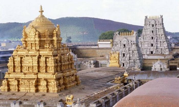Ttd Tirumala Lock Down Coronavirus-TeluguStop.com