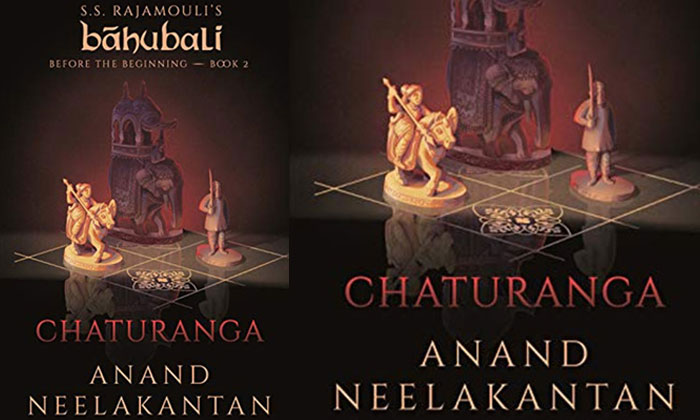 Chaturanga: The Bahubali Book Series-Latest News English-Telugu Tollywood Photo Image-TeluguStop.com