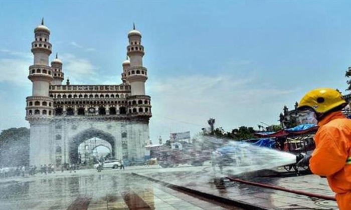 Hyderabad Holidays Telangana Govt-TeluguStop.com