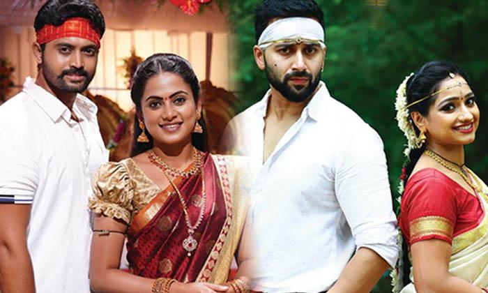 It Is 'wedding Week' On Zee Telugu!-TeluguStop.com