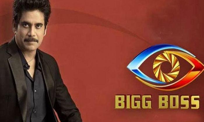 Big Boss 4 Starts; Akkineni Nagarjuna All Set To Enthrall The Viewers-Latest News English-Telugu Tollywood Photo Image-TeluguStop.com