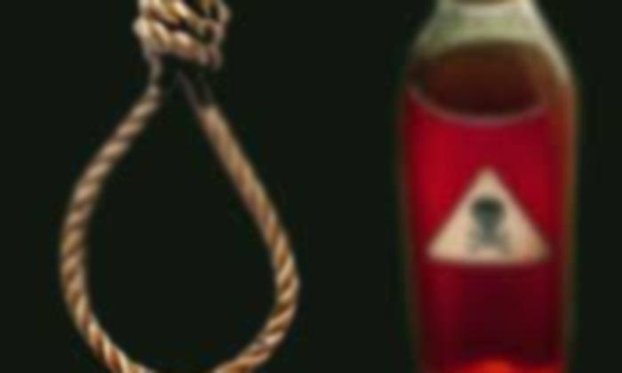 Srikakulam Young Man Suicide-పురుగుల మందు తాగి యువకుడి మృతి.. ఎందుకంటే -Telugu Crime News(క్రైమ్ వార్తలు)-Telugu Tollywood Photo Image-TeluguStop.com