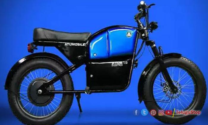 Atumobile Launches Electric Bike Atum 1 0-TeluguStop.com