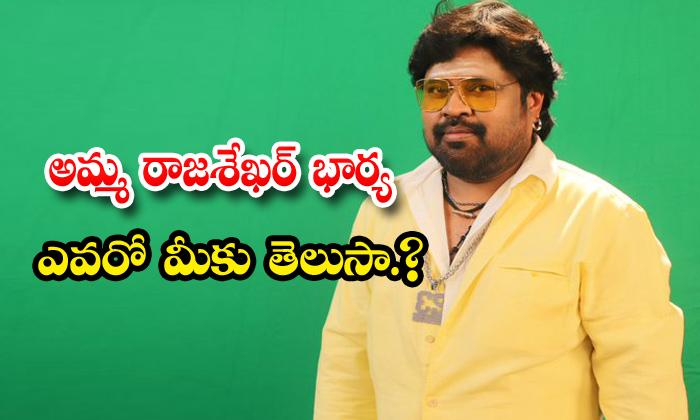 TeluguStop.com - Bigg Boss4 Contenstant Amma Rajasekhar Family Details