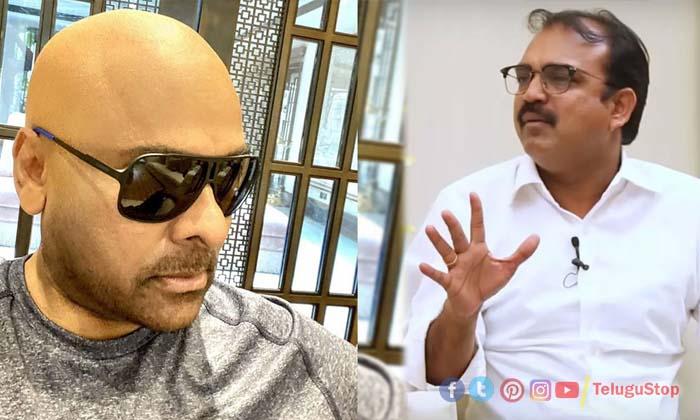 Koratala Frustrated With Chiranjeevi New Look-గుండుతో గుబులుపుట్టిస్తున్న చిరు.. పీక్స్కు చేరిన కొరటాల కోపం-Breaking/Featured News Slide-Telugu Tollywood Photo Image-TeluguStop.com