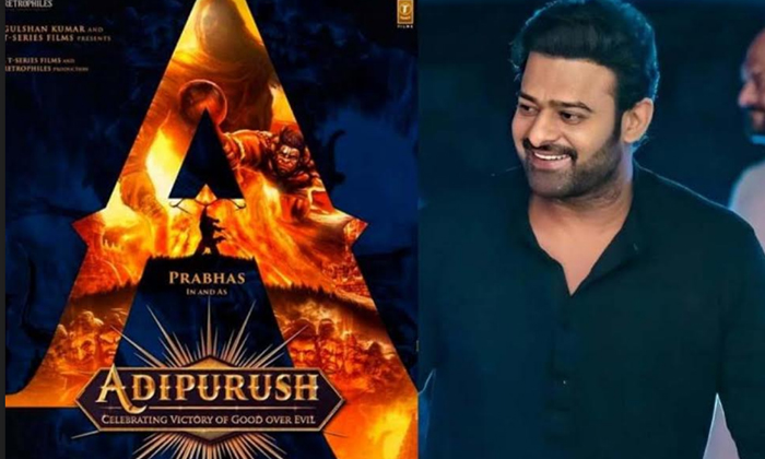 Rajamouli's Father Vijayendra Prasad Joins Prabhas's 'adipurush'-TeluguStop.com