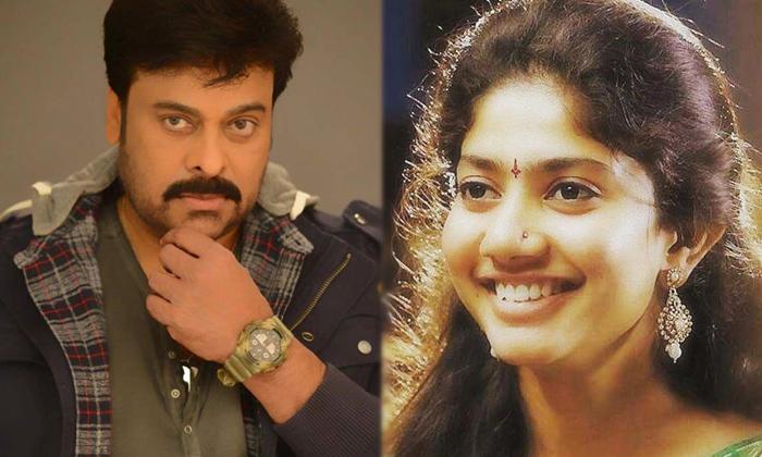 Star Actress To Play Chiranjeevi's Sister-TeluguStop.com