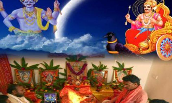If You Worship These Gods On Saturday You Will Be Rich-శనివారం ఈ దేవుళ్లను పూజిస్తే అష్టైశ్వర్యాలు మీ సొంతం-Latest News - Telugu-Telugu Tollywood Photo Image-TeluguStop.com