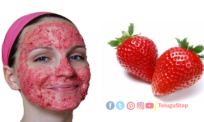Wonderful Beauty Tips With Strawberries For Glowing Skin-TeluguStop.com