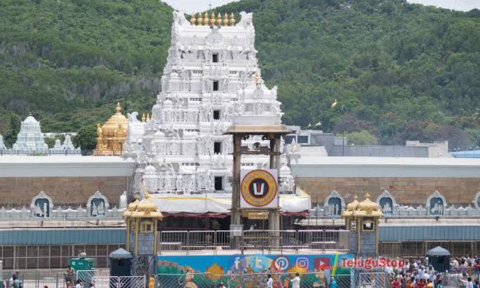 Tirumula Tirupathi Hundi Collections Crossed 1crore-TeluguStop.com