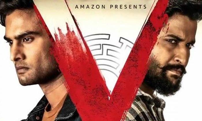 V Nani Amazon Prime Dill Raju-TeluguStop.com