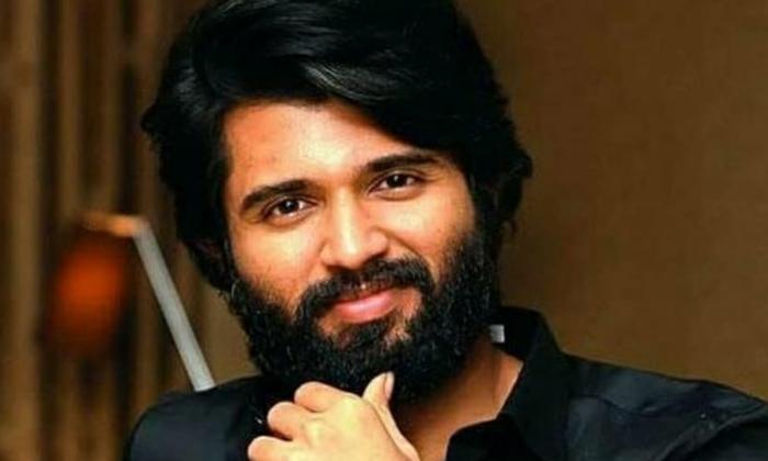 Hero Vijay Devarakonda Remuneration-విజయ్ దేవరకొండ పారితోషికం ఎంతో తెలుసా-Latest News - Telugu-Telugu Tollywood Photo Image-TeluguStop.com