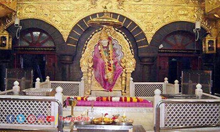 Shirdi Temple Maharashtra-TeluguStop.com