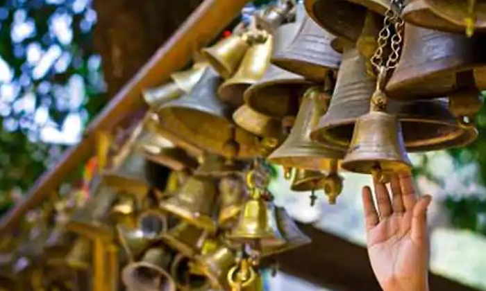 Why Should We Ring The Bell In Temple-TeluguStop.com